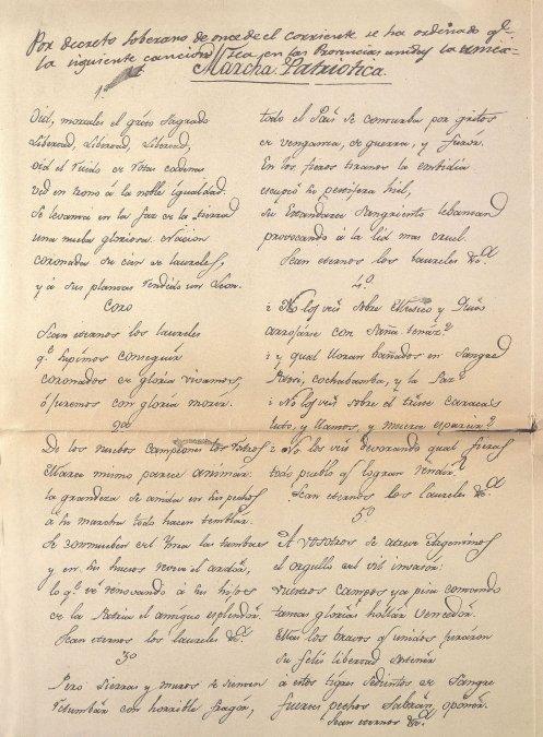 Letra del Himno Nacional Argentino.Archivo General de la Nación. Tesoro.