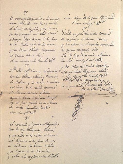Letra del Himno Nacional Argentino. Archivo General de la Nación. Tesoro.