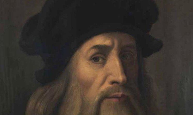 Los ojos de Leonardo