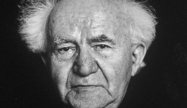 La fascinante historia de vida de David Ben-Gurión | David Ben-Gurión,  Estado de Israel, Holocausto, Primera Guerra Mundial, Segunda Guerra Mundial
