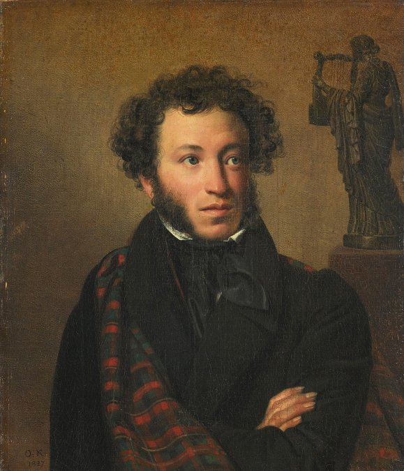 Los sangrientos duelos de Pushkin