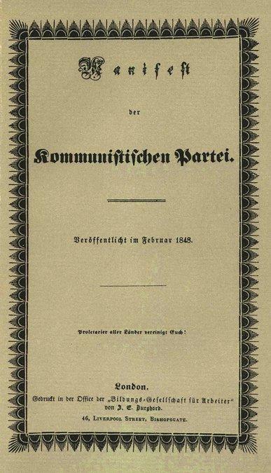 Portada de la primera edición delManifiesto del Partido Comunista.