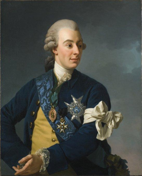 El asesinato de Gustavo III de Suecia