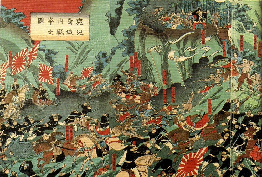 La batalla de Shiroyama: El último Samurái