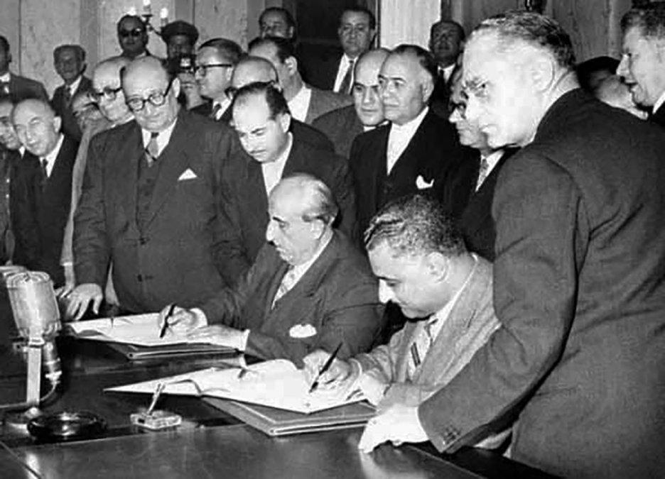 Firma de la creación de la RAU