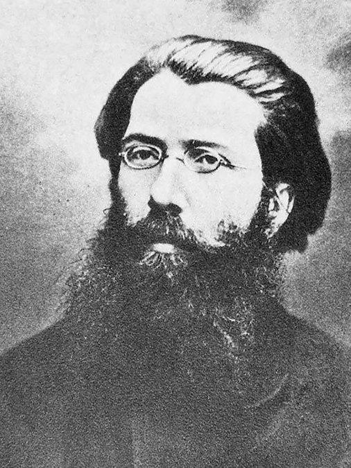 Carlo Cafiero (1846-1892)