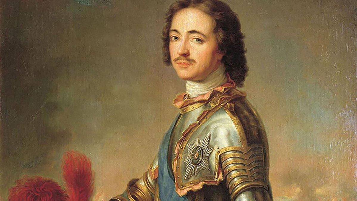 Retrato de Pedro I de Rusia