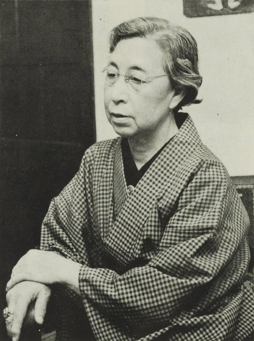Feminismo en Japón: Raichō Hiratsuka (1886-1971)