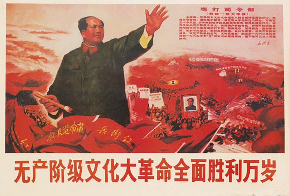 La campaña de las cien flores de Mao