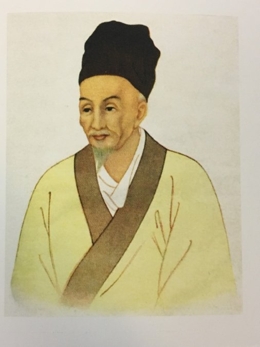 Li Shizhen, Padre de la Medicina Tradicional China