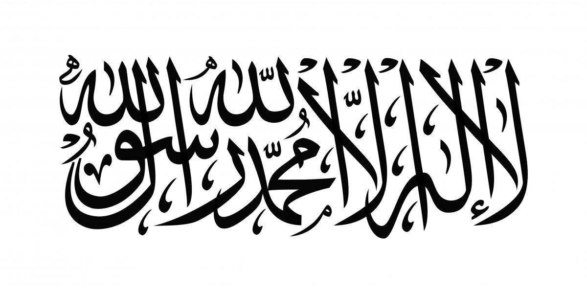 Bandera de los talibanes